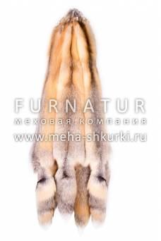 Лисица Исландская натуральная