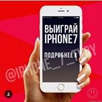 best_iphone_prizze