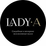 lady.aofficial